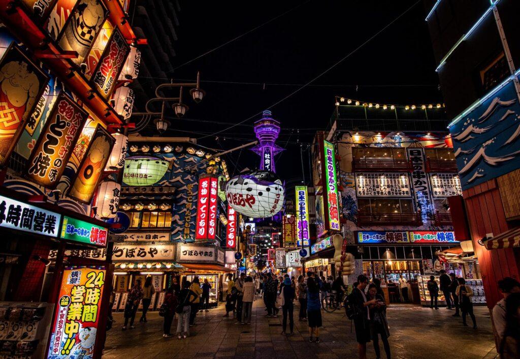 Osaka day tour itinerary