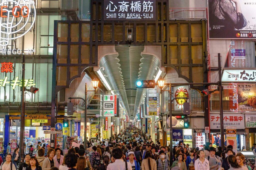 Osaka one day trip